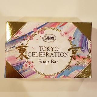 SABON - SABON★TOKYO CELEBRITION★石鹸★限定品