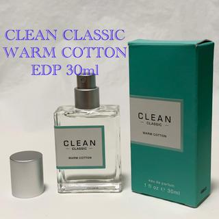 クリーン(CLEAN)の【ほぼ未使用】クリーン クラシック ウォームコットン EDP 30ml 香水(ユニセックス)