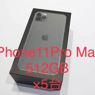 アイフォーン(iPhone)のiPhone11Pro Max(スマートフォン本体)