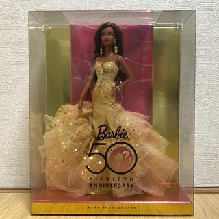 ★未開封★50周年アニバーサリー バービー 人形