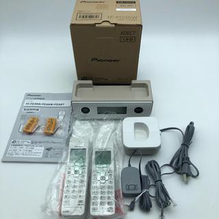 パイオニア(Pioneer)の【専用】パイオニア TF-FD35W デジタルコードレ電話機 子機1台付 マロン(その他)