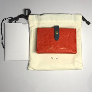 セリーヌ(celine)の新品未使用 セリーヌ CELINE カードホルダー カードケース アコーディオン(財布)