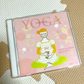 アカチャンホンポ(アカチャンホンポ)のマタニティヨガ DVD CD 妊婦 妊娠中ヨガ(その他)
