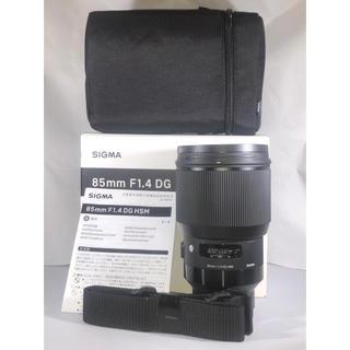 SIGMA - SIGMA 85mm F1.4 DG HSM Art SONY ソニーEマウント