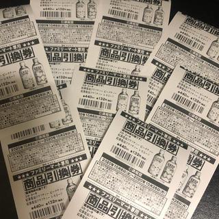 コカコーラ(コカ・コーラ)の16枚❣️ファミマ無料引き換え券❣️紅茶花伝 ピーチ🍑ティ又レモネード🍋(フード/ドリンク券)
