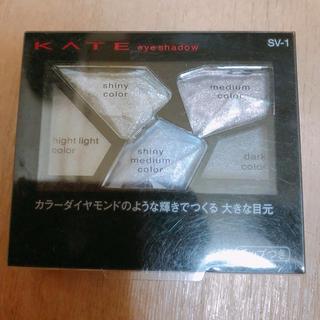 ケイト(KATE)のKATE eye shadow ケイト カラーシャスダイヤモンド SV-1(その他)