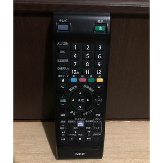 エヌイーシー(NEC)のNEC リモコン(PC周辺機器)