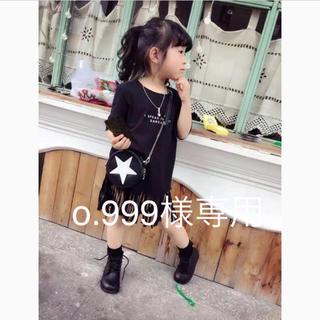 o.999様専用♡(ワンピース)