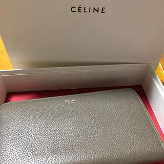セリーヌ(celine)のセリーヌ 財布 スリ ジップウォレット(財布)