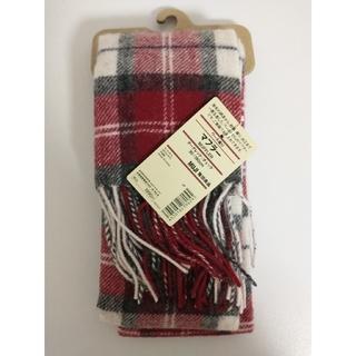 ムジルシリョウヒン(MUJI (無印良品))の無印良品ウール織りマフラー(柄)30×180cmダークレッド×チェック(マフラー/ショール)