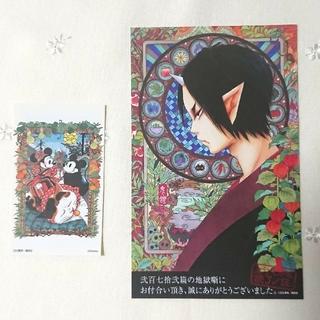 講談社 - 鬼灯の冷徹イラストカード&江口夏実さんの特典ミニステッカー