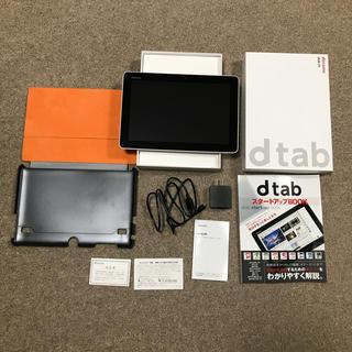 エヌティティドコモ(NTTdocomo)のドコモ dtab01 スタートアップbook・ケース(タブレット)