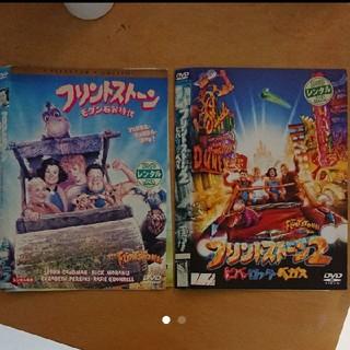 レンタル落 フリントストーン DVD 2枚