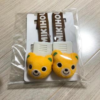 mikihouse - 新品未使用 ミキハウス ベビーカークリップ くま