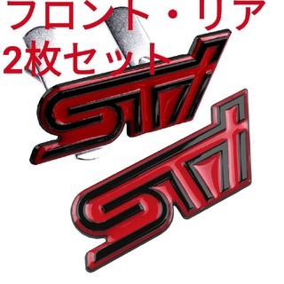 スバル - STI SUBARU エンブレム ステッカー インプレッサ BRZ WRX