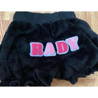 Rady - ちびrady かぼちゃパンツ