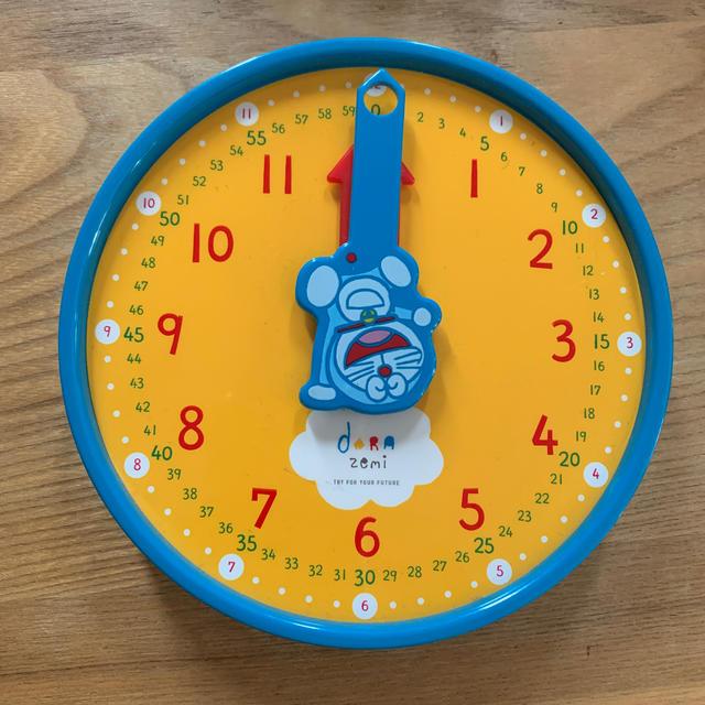 小学館(ショウガクカン)のドラゼミ 時計教材 キッズ/ベビー/マタニティのおもちゃ(知育玩具)の商品写真