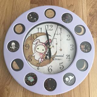 サンエックス(サンエックス)のセンチメンタルサーカス 一番くじ 時計(掛時計/柱時計)