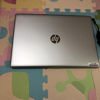 ヒューレットパッカード(HP)のhp 15.6型ノートパソコン 450G5 i5-8250U (ノートPC)