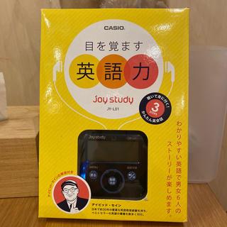 カシオ(CASIO)のCASIO 目を覚ます英語力 joy study デビッド・セイン(語学/参考書)