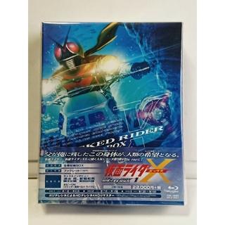 仮面ライダーX Vol.1 初回限定版 未開封ブルーレイ 全巻収納BOX付属(TVドラマ)
