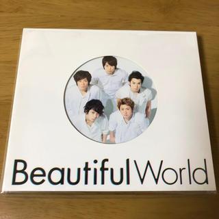 アラシ(嵐)のBeautiful World アルバム(その他)