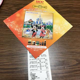 ユーシーシー(UCC)のUCC♡ディズニー懸賞(その他)