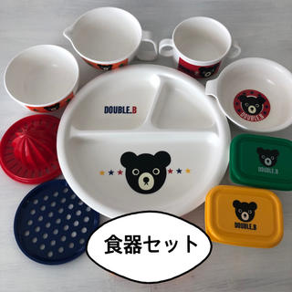 ミキハウス(mikihouse)のミキハウス  ダブルビー 食器セット(離乳食器セット)