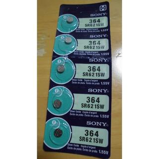 ソニー(SONY)のソニー(日本製)SR621SW 新品 (364) ボタン電池×5個(その他)