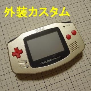 ゲームボーイアドバンス(ゲームボーイアドバンス)のゲームボーイアドバンス(GBA):外装カスタム(携帯用ゲーム機本体)