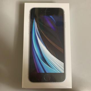 アイフォーン(iPhone)のiPhone se 2 128GBホワイト 新品未開封(携帯電話本体)