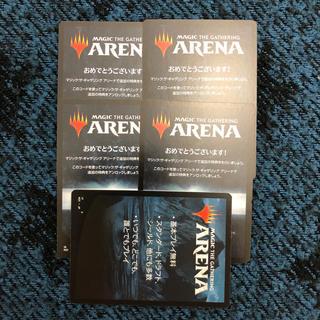 マジックザギャザリング(マジック:ザ・ギャザリング)のMTG☆ARENA アリーナ 基本セット2021 プロモパック封入カード(その他)