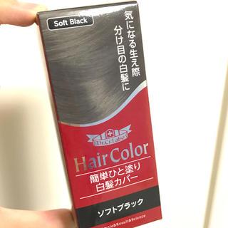 Dr.Ci Labo - 白髪カバー