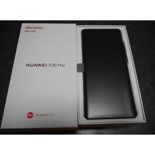 クーポン利用可 新品 SIMフリー P30 Pro HW-02L ブラック(スマートフォン本体)