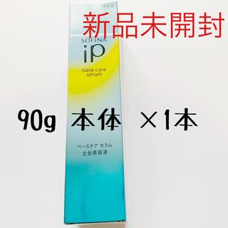 ソフィーナ(SOFINA)のソフィーナ iP ベースケアセラム 土台美容液(美容液)