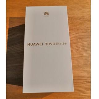 アンドロイド(ANDROID)の新品★HUAWEI nova lite 3+ 128GB SIMフリー(スマートフォン本体)