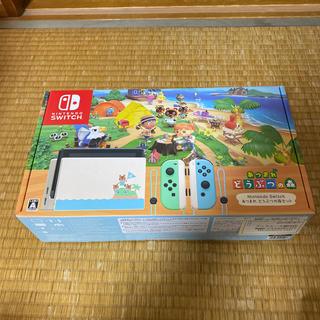 ニンテンドースイッチ(Nintendo Switch)のNintendo Switch あつまれどうぶつの森セット 同梱版 (家庭用ゲーム機本体)