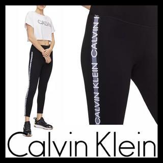 Calvin Klein - カルバンクライン★CK ハイウエストロゴ レギンスパンツ US/XS,Sサイズ