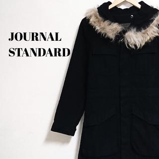 ジャーナルスタンダード(JOURNAL STANDARD)の美シルエット☆ ジャーナルスタンダード コート ファー ブラック レディース(毛皮/ファーコート)