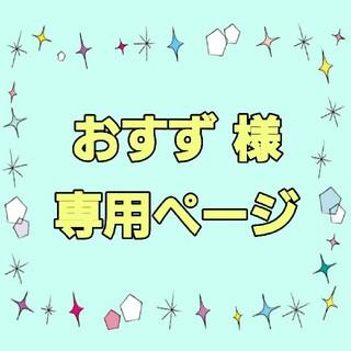 ジェネレーションズ(GENERATIONS)のGENERATIONS 片寄涼太 千社札 ゲリラタタ(ミュージシャン)
