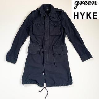 ハイク(HYKE)のgreen (現HYKE) ミリタリー M-65 コート サイズ1 ブラック(ミリタリージャケット)