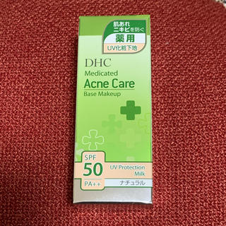 ディーエイチシー(DHC)のDHC 薬用 アクネケア UVプロテクションミルク ナチュラル(化粧下地)