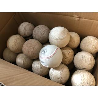 ミズノ(MIZUNO)の軟式ボール(ボール)
