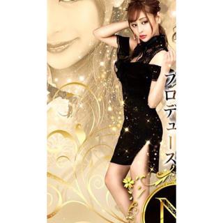 an - an 桜井野の花さん着用 ドレス