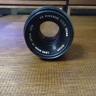 PENTAX - XR RIKENON 50mm F1.7
