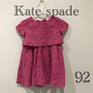 ケイトスペードニューヨーク(kate spade new york)のKate spadeの褒められワンピース 92 セール中(ワンピース)