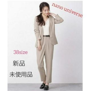 ナノユニバース(nano・universe)のnano universe ジャケットスーツ(スーツ)