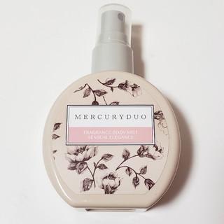 マーキュリーデュオ(MERCURYDUO)の【お値下げ中】MERCURYDUO フレグランスボディミスト (香水(女性用))