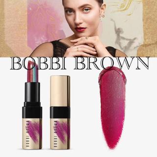 ボビイブラウン(BOBBI BROWN)のボビイブラウン ホリデー2020 リュクス プリズマティック リップスティック(口紅)