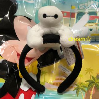 ディズニー(Disney)の大人気 新品未使用♡ ベイマックス カチューシャ ディズニーリゾート(カチューシャ)